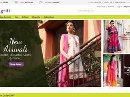 Rangriti screenshot