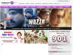 Videocon D2h screenshot